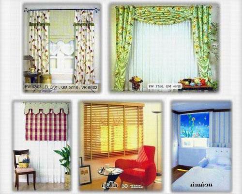 ผ้าม่าน กับลักษณะหน้าต่าง